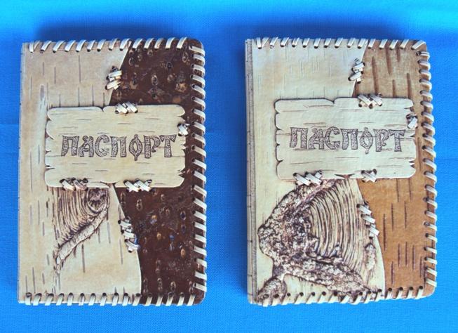 Обложка для паспорта из бересты своими руками 3