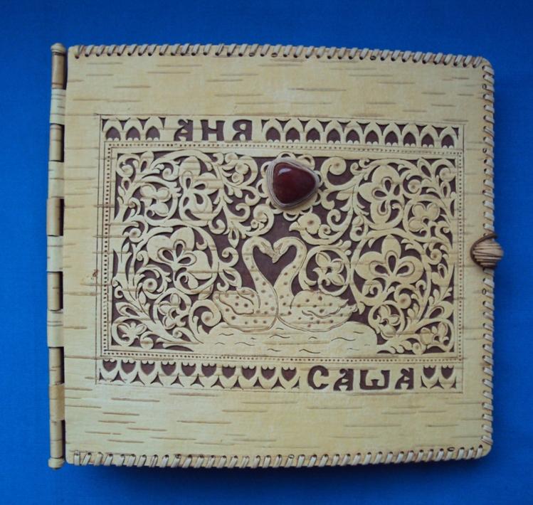свадебный фотоальбом ручной работы из бересты