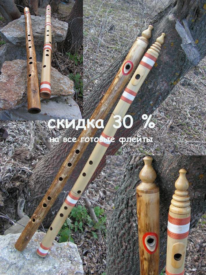 флейта бансури мастеровая купить